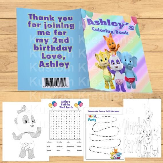 Activity Coloring Book Birthday Party Favor Coloring Activity Book Digital Or Printted And Shipped Pl Book Birthday Parties Birthday Words Coloring Books