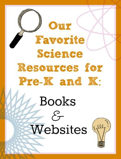 Useful resources for doing science with kids at home or at school.