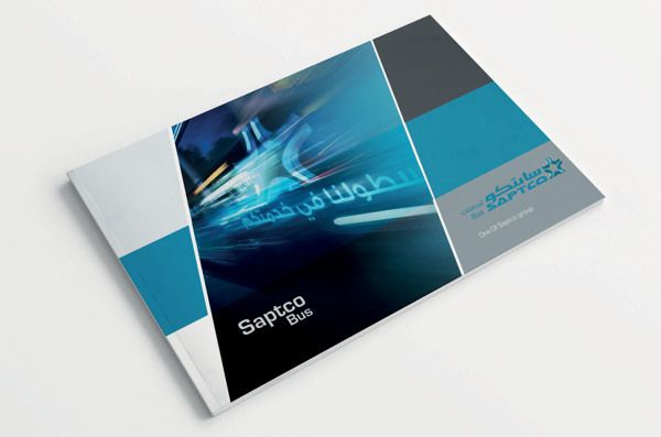 Saptco Brochure by yazan shikha, via Behance