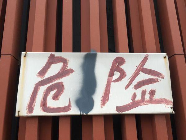 相册详情:字体街拍 - 豆瓣