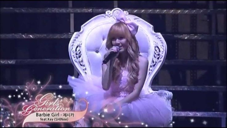 [HD 720p] Barbie Girl @ Jessica (SNSD) ft. Key - Into The New World 1st ...