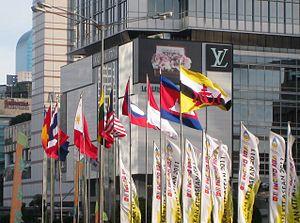 Hiệp hội các nước Đông Nam Á - Wikipedia, Bách khoa toàn thư