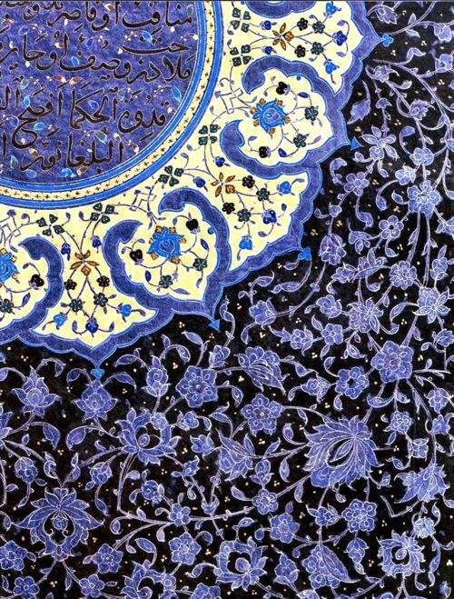 Detail of a shamsa from a Safavid Shahnameh (Iran, 16th century)