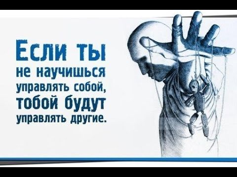 VZГЛЯD: НОВЫЙ МИРОВОЙ ПОРЯДОК (Документальный Фильм 2016)
