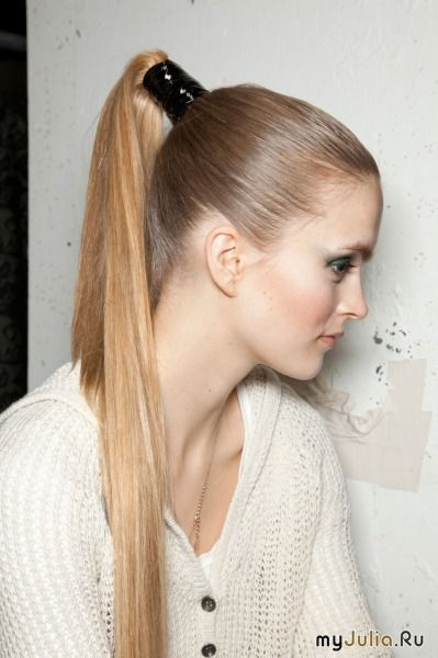 Модная прическа 2013 - конский хвост: Мода - женская социальная сеть myJulia.ru