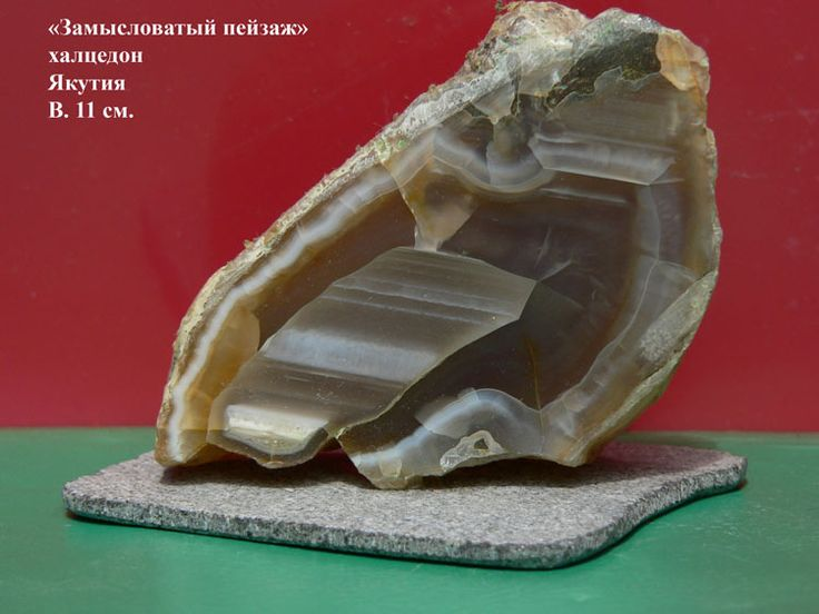 Магия камней. Магические свойства камней. Амулеты из камней. Использование камней в обрядах. - Страница 5