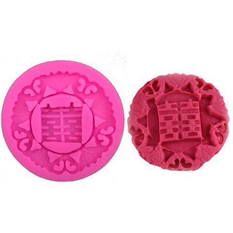 Asian Happiness Word Shape Silicone Mold   HT Bakeware