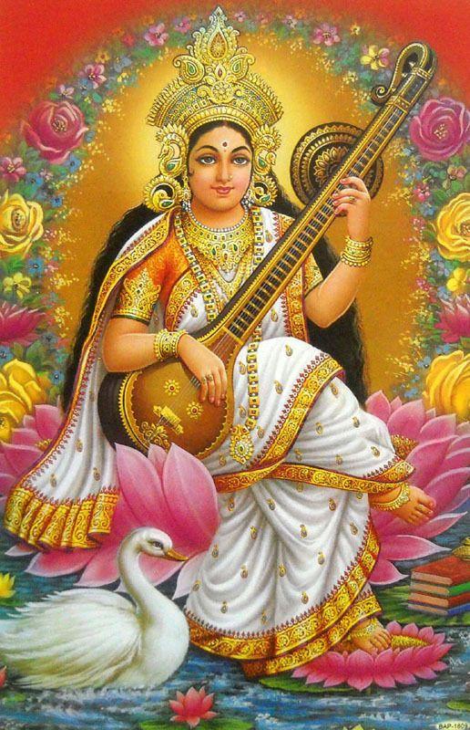 002 Goddess Saraswati playing Veena Hindu God Poster (Size10
