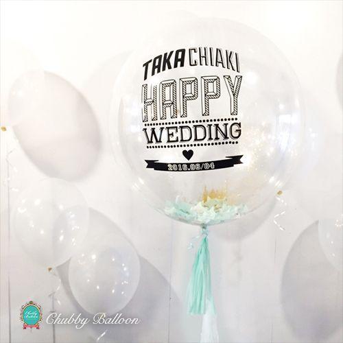 - Chubby Balloon フリンジバルーンとおしゃれなバルーン電報のことならチャビーバルーン 大阪