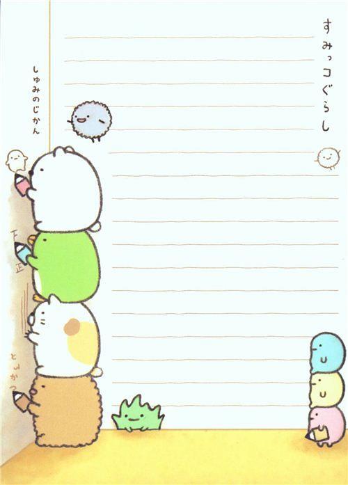 pale pink Sumikkogurashi animal in corner Note Pad - Memo Pads - Stationery - kawaii shop modeS4u