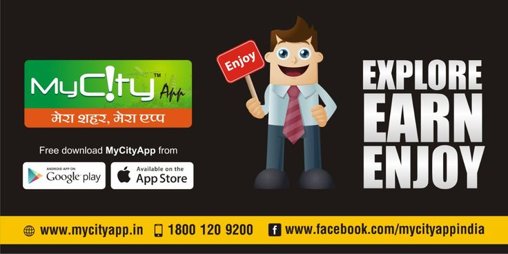 Download MyCityApp.... ‪#‎Explore‬ ‪#‎Earn‬ ‪#‎Enjoy‬ http://web.mycityapp.in/