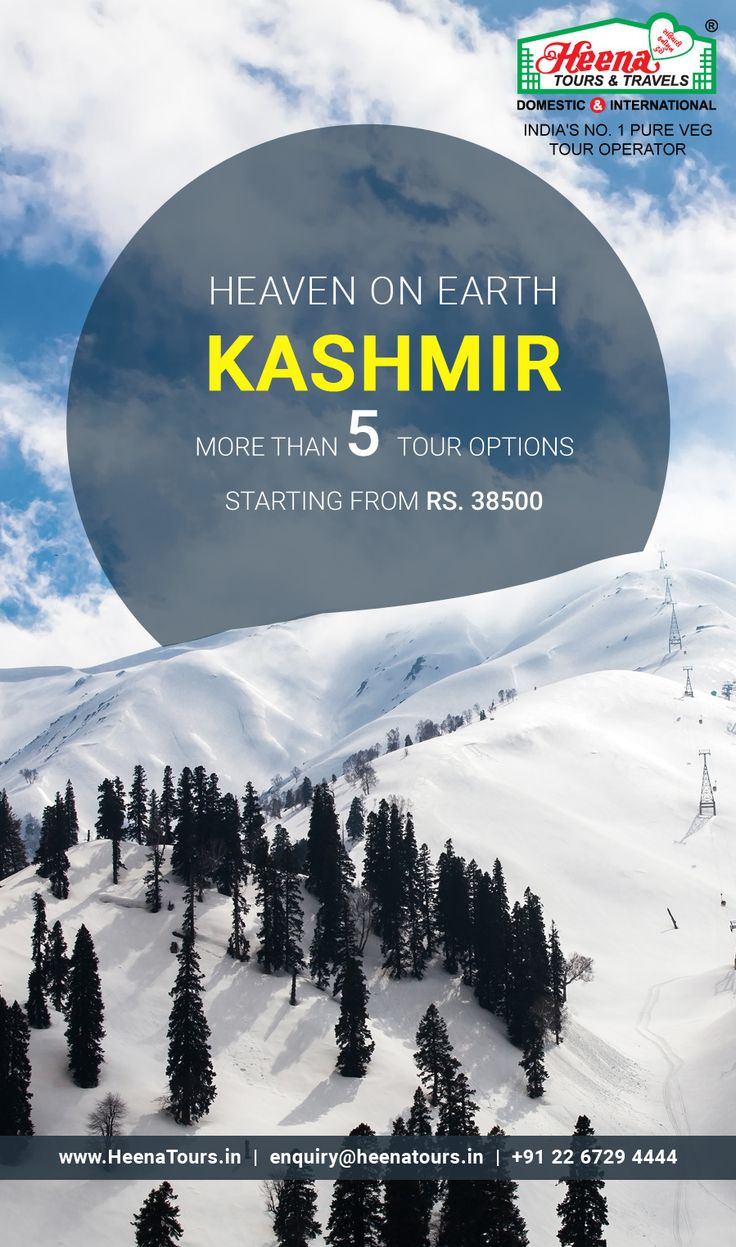 Kashmir - Heaven on Earth..!! Heena Tours and Travels offers more than 5 tour options for Kashmir. So What are you waiting for? Book your Kashmir Trip Now.