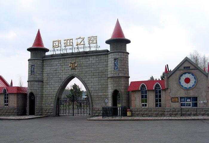 Harbin Travel China