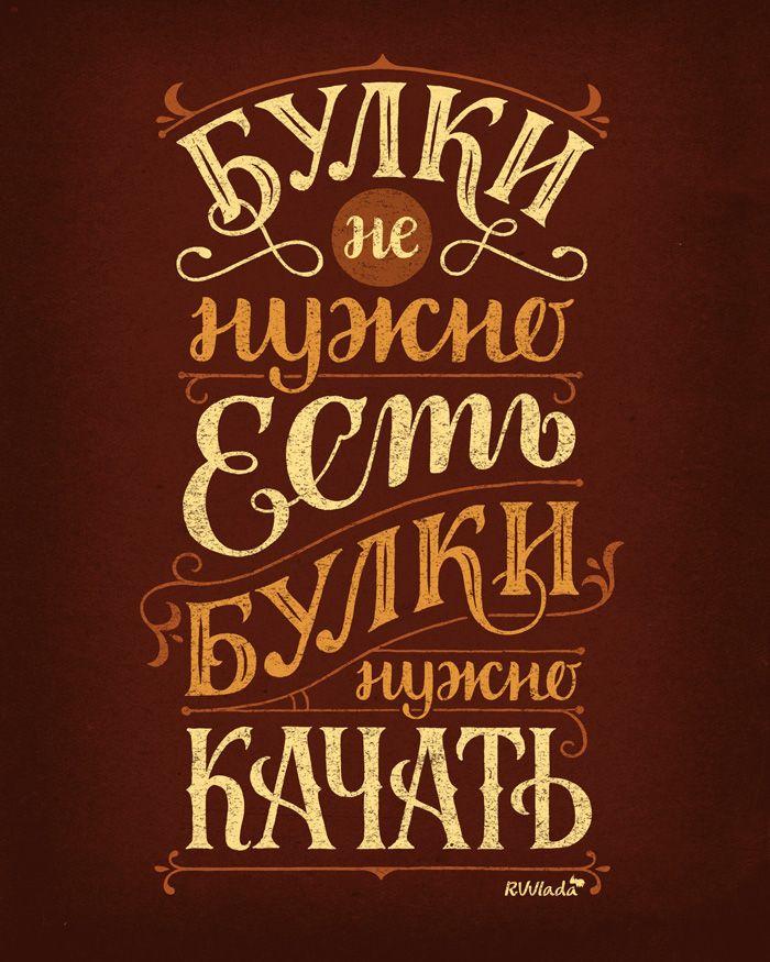 Постеры с цитатами, которые вдохновили меня летом 2016 во время моего пребывания на Всероссийском образовательном форуме Таврида.Первые две цитата имеют прямое отношение к искусству. Вторые просто покорили меня своим теплым юмором:)
