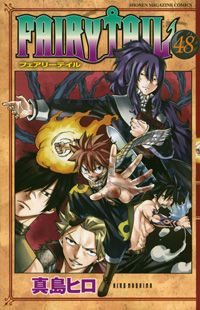 Fairy Tail Manga - Read Fairy Tail Online at MangaHere.co