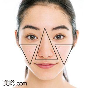 マスクの日メーク下1  下地の2種類使いでテカりも乾燥も防いで