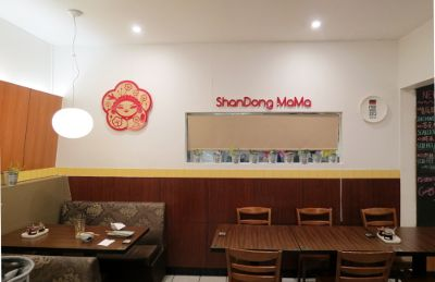 where's the beef? Vegetarians in Melbourne: Shandong Mama