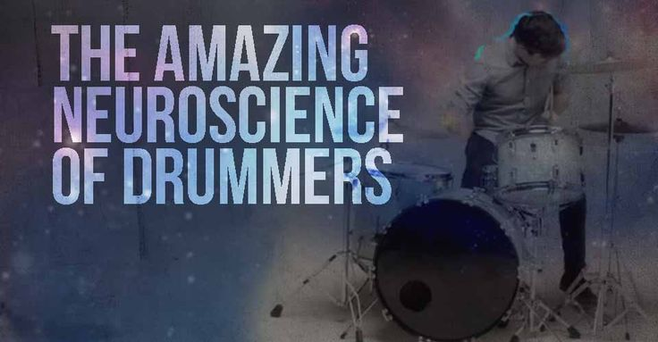 Research from around the world suggest that not only are drummers smarter, their brains are wired completely differently than the brains of others. If you've ever been in a band, this makes a lot of sense, right?