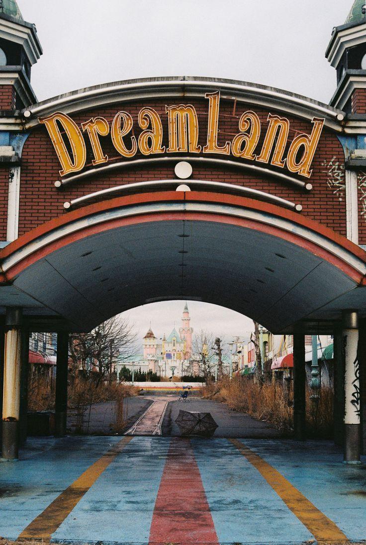 Dreamland Nara, Japan February, 2015