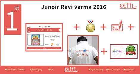"#eetti #‎JuniorRaviVarma 2016 1st Prize for 1st to 5th standard goes to ""A.C.Raghavi"".  For more details visit https://www.facebook.com/eettidotcom"
