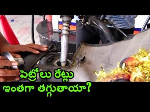 Petrol Prices Could go as Low as Rs 30 in Future | Jordar News | HMTV - (More Info on: http://LIFEWAYSVILLAGE.COM/videos/petrol-prices-could-go-as-low-as-rs-30-in-future-jordar-news-hmtv/)