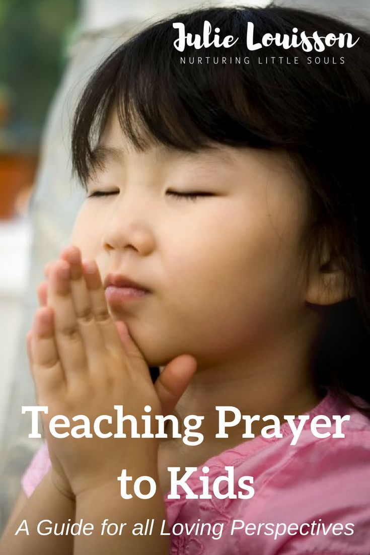 Prayer is another tool for spirituality for kids.  It doesn't have to be difficult or serious.  Pray #julielouisson #spiritualparenting #consciousparenting #prayer