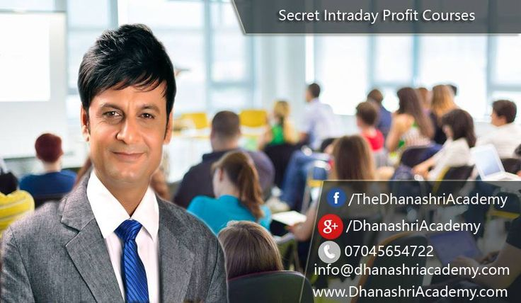 Secret #Intraday_Profit #Courses by #Dhanashri_Academy You looking for Intraday #trading courses? Then Dhanashri Academya is Best #stock_market training institute for you. Contact us for more details. http://www.dhanashriacademy.com/secret-intraday-profit.php
