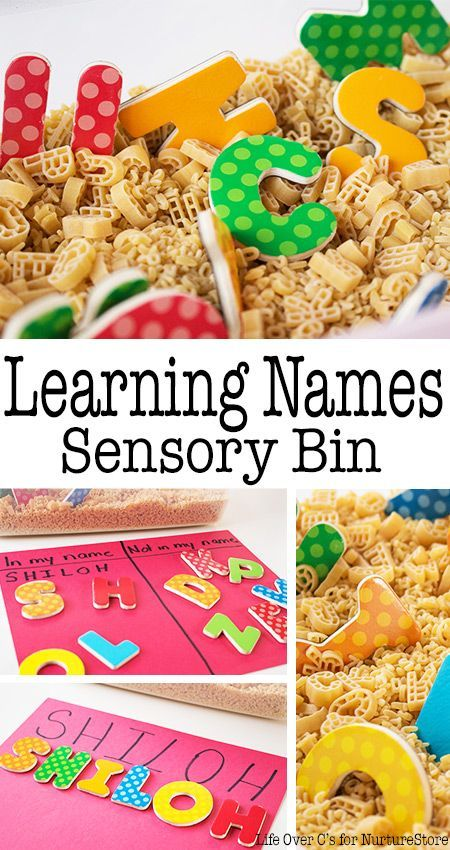 A multi-sensory learning names activity - great letter recognition sensory bin and letter sorting activity