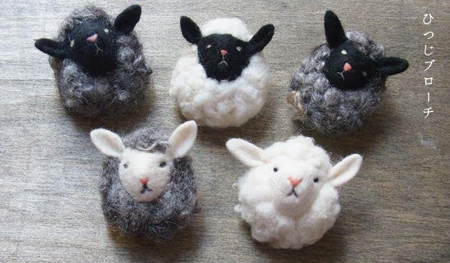 ひつじブローチ - by ヒツジフエルト縮絨室 ヒロタリョウコ[Sheep Brooch by Felt Fulling Labo-Ryoko Hirota] 20150525