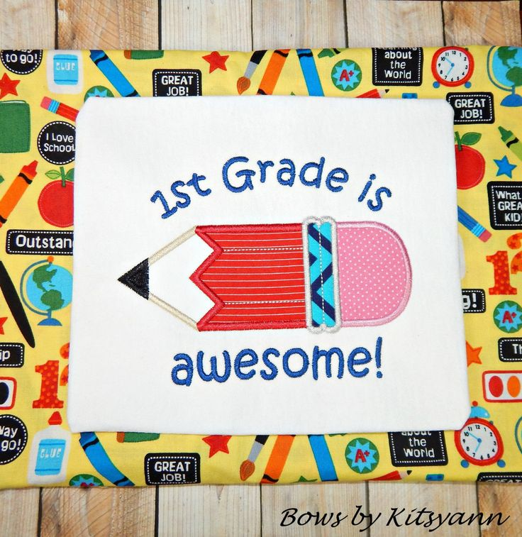 Back to School Applique Shirt, Girl or Boy, Embroidery, School is Awesome, Short or Long Sleeve by bowsbykitsyann on Etsy