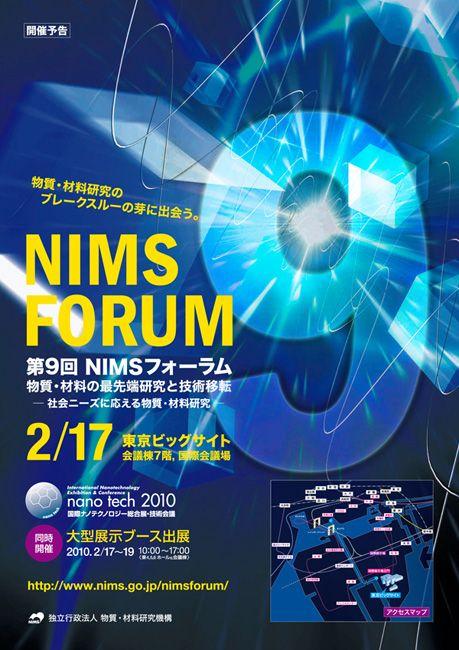 nims_forum.jpg (459×650)
