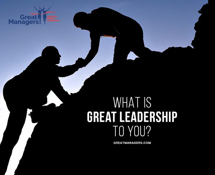 What is great leadership to you? #strategicleadership #entrepreneurship #success #leadership #mindset #mentorship #alwayslearning