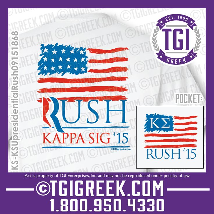 TGI Greek - Kappa Sigma - Fraternity Recruitment - Rush - Bid Day - Greek T-shirts - Comfort Colors  #tgigreek #kappasigma #rush