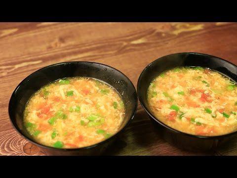 Яичный суп с помидорами - YouTube