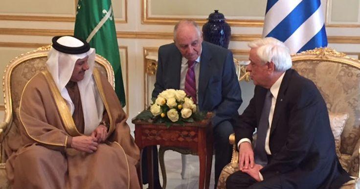 Ολοκληρώθηκε η επίσκεψη του ΠτΔ στη Σαουδική Αραβία