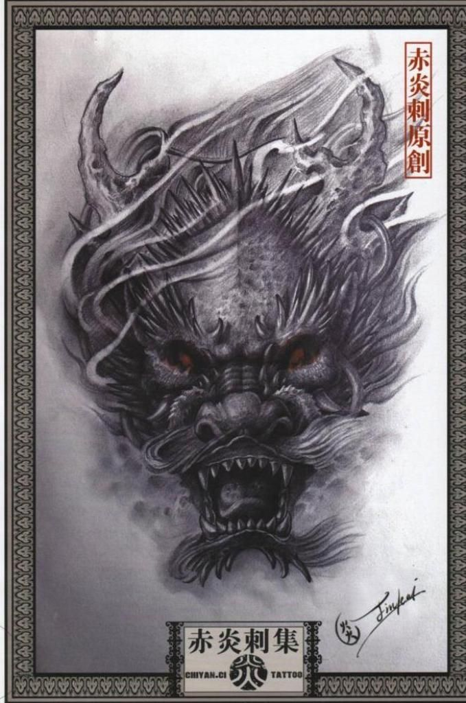 chiyanci tattoo 82 photos vk dragons pinterest tattoo dragons and tatoo. Black Bedroom Furniture Sets. Home Design Ideas