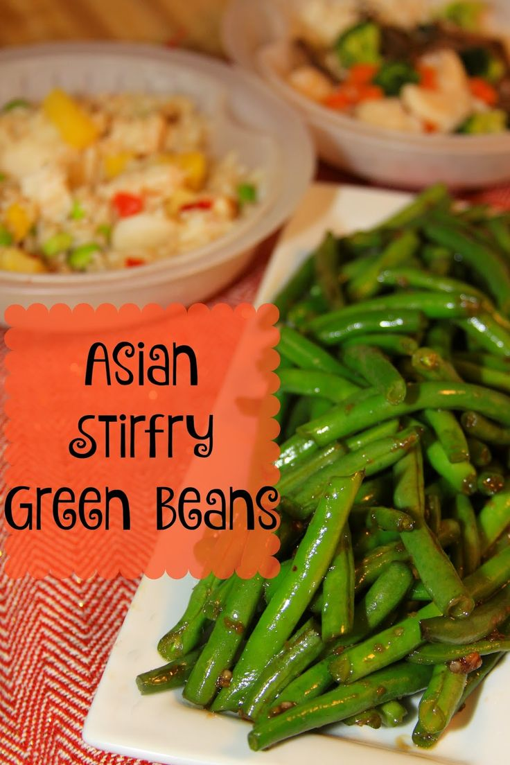 Asian Stir-fry Green Beans and Healthy Choice Café Steamers