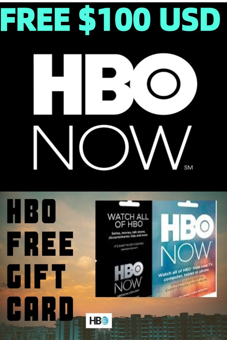 Do you need hbo now gift card free gift cards gift