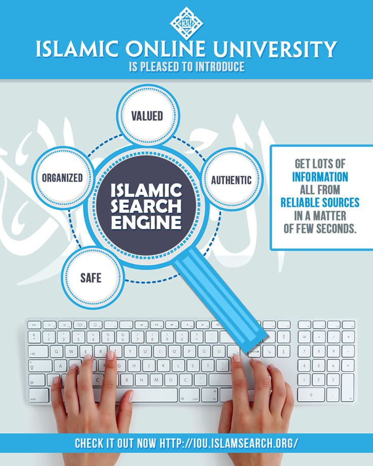Islamic Online University is pleased to introduce ISLAMIC SEARCH ENGINE Get lots of information all from reliable sources in a matter of few seconds. Check it out now http://iou.islamsearch.org/