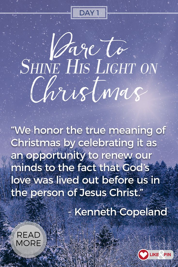 It's Day 1 of our 25 Days of Christmas! Read Kenneth's devotion about honoring the true meaning of Christmas to get this holiday off on the right track! Plus, get our daily dare and discover the 80+ gifts we've prepared for you, including a FREE 2017 wall calendar! #25DaysofChristmas #ShineHisLight kcm.org/25days