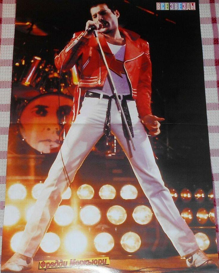 QUEEN Freddie Mercury – Magazine Poster (A3)