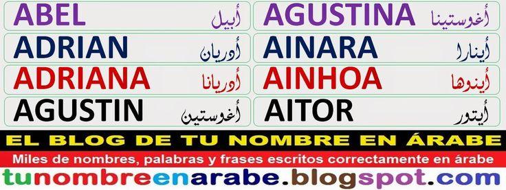 Nombres en Arabe: Abel Agustin Agustina Ainara Ainhoa Aitor