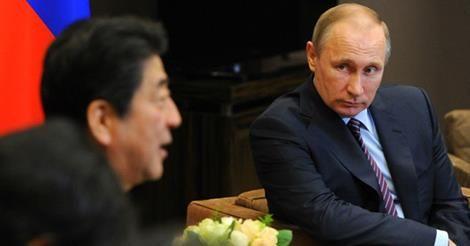 osCurve   Contactos : ¿Por qué Rusia y Japón aún no han firmado la paz s...