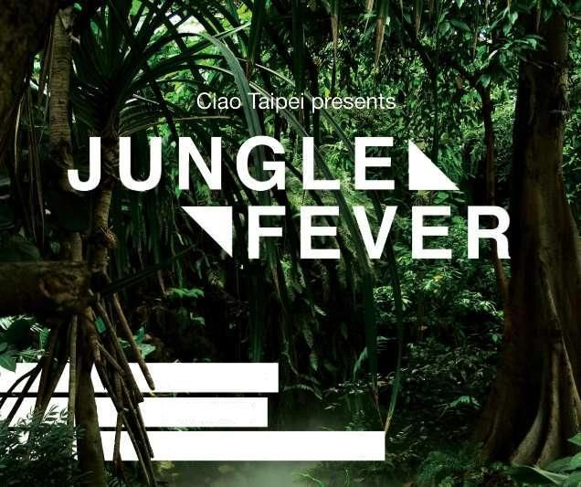 Some tracks played in the jungle of Taipei  http://www.beatport.com/charts/in-the-jungle/302532
