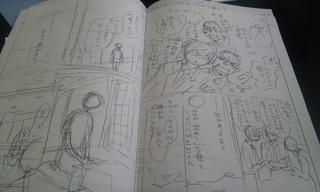 羽海野チカ先生のネーム