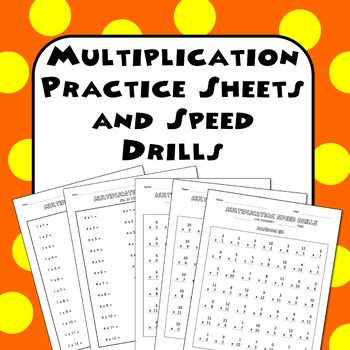 Complete set of multiplication practice sheets.