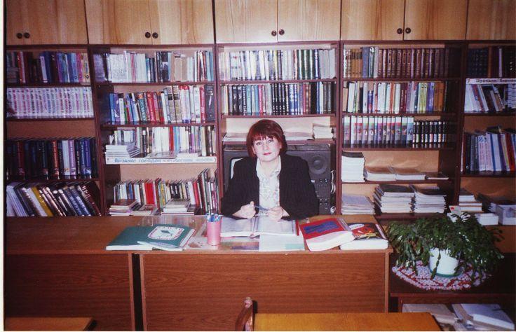 Н.П.Помелова, заведующая библиотекой-филиалом №8