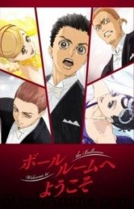 A professional dancer named Sengoku rescues Tatara, an introverted third-year middle school student who is being harassed by delinquents. Tatara ends up at Sengoku's dance studio where he meets Shizuku Hanaoka, a schoolmate he comes to secretly idolize. From this defining moment when...