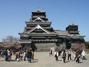 Japan Guide Kumamoto Castle Fukuoka