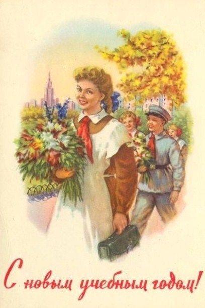 "Russian school uniform. ""Congratulations with a New School Year!"" – Russian vintage postcard, circa 1950s. #education #illustration"